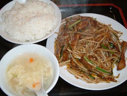味楽:ニラレバ定食